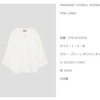 マーガレットハウエル(MARGARET HOWELL)のMARGALET HOWELL  ファインリネンブラウス ホワイト サイズⅠ(シャツ/ブラウス(長袖/七分))