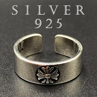 指輪 ユニセックス リング シルバーリング シルバー925 調節可能 123 F