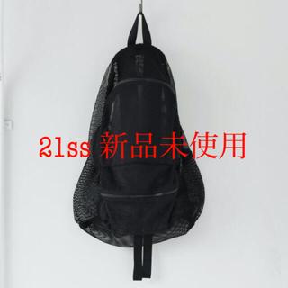 コモリ(COMOLI)の新品未使用 未開封 COMOLI(コモリ) メッシュ デイバック 21ss(バッグパック/リュック)