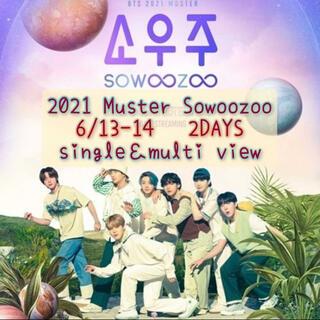 防弾少年団(BTS) - BTS DVD LIVE Muster Sowoozoo 2DAYs💓発送早っ