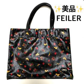 FEILER - 美品 FEILER フェイラー トートバッグ