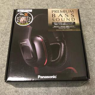 Panasonic - Panasonic RP-HX750-S ヘッドホン パナソニック ヘッドフォン