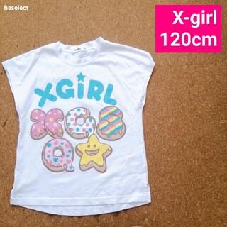 X-girl - [X-girl/120]エックスガールドーナツTシャツ