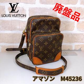 LOUIS VUITTON - 廃盤品 ルイヴィトン アマゾン M45236 ショルダーバッグ モノグラム