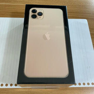 Apple - iPhone 11 Pro Max ゴールド 64 GB  SIMフリー版