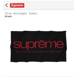 Supreme - 新品未使用 Supreme Five Boroughs Towel Black