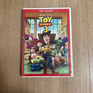 トイストーリー(トイ・ストーリー)のトイストーリー3 DVD+ブルーレイ(キッズ/ファミリー)