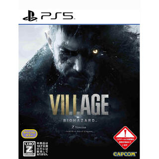 プレイステーション(PlayStation)のBIOHAZARD VILLAGE Z Version 通常版 (家庭用ゲームソフト)