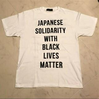 UNDERCOVER - 最終値下げ!!星野源着用!ヒューマンメイド チャリティーコラボTシャツ!!