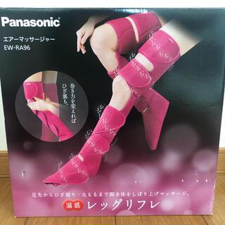 Panasonic - レッグリフレ エアーマッサージャーEW-RA96