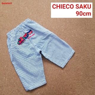 mikihouse - [CHIECOSAKU/90]チエコサクレア希少機関車汽車パンツ