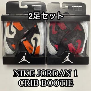 NIKE - Jordan 1 CRIB Bootie ベビー ジョーダン 2足セット