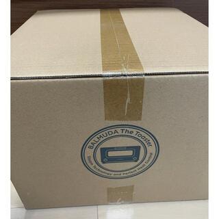 バルミューダ(BALMUDA)のバルミューダ ショコラ K01E-CW 新品未開封品 2つ(調理機器)