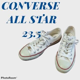CONVERSE - コンバース CONVERSE オールスター 23.5  M7652