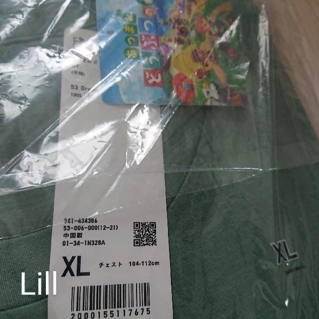 UNIQLO(ユニクロ)のユニクロ どうぶつの森 Tシャツ グリーン XL 新品 メンズのトップス(Tシャツ/カットソー(半袖/袖なし))の商品写真