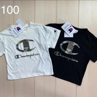 Champion - 【チャンピオン】半袖 Tシャツ 2点セット 100
