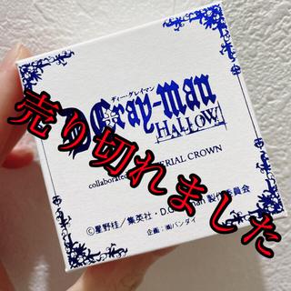 バンダイ(BANDAI)のD.Gray-Man(アニメ)