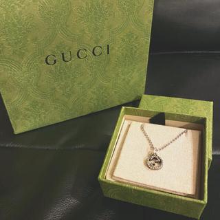 Gucci - 超美品 グッチ インターロッキングG ペンダント ネックレス 925