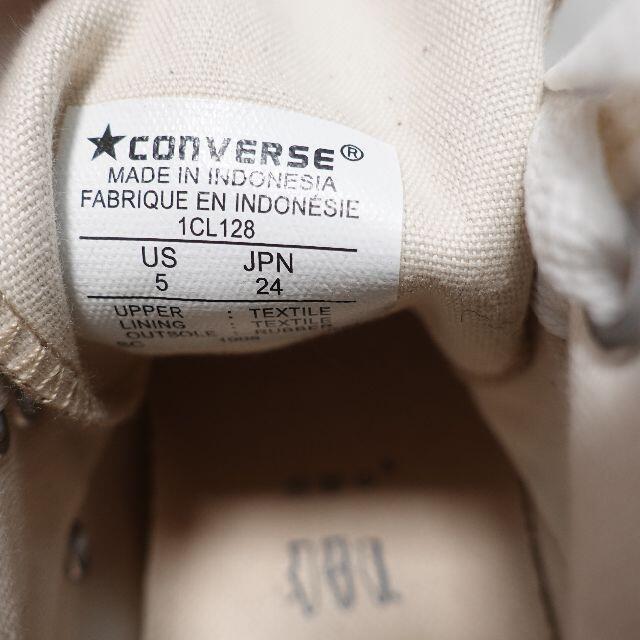 CONVERSE(コンバース)のCONVERSE ハイカットスニーカー レディース ベージュ レディースの靴/シューズ(スニーカー)の商品写真