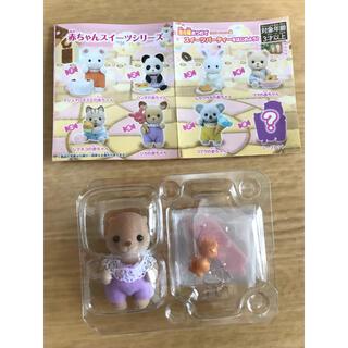 EPOCH - シルバニアファミリー 赤ちゃんスイーツシリーズ シークレット ラッコの赤ちゃん