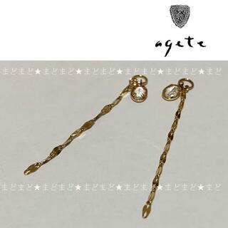 agete - agete K10 ペリステライト ピアス チャーム アガット