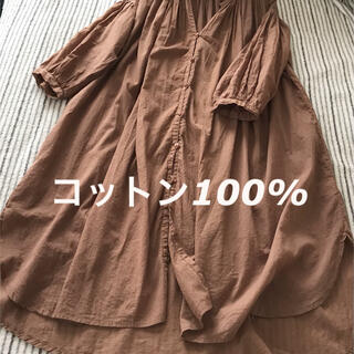 STUDIO CLIP - スタジオクリップ ★コットン100%ワンピース オーバーサイズ ナチュラル系