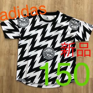adidas - ☆新品☆アディダス adidas ジュニアTシャツ ホワイトブラック 150