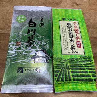 お茶の葉 緑茶