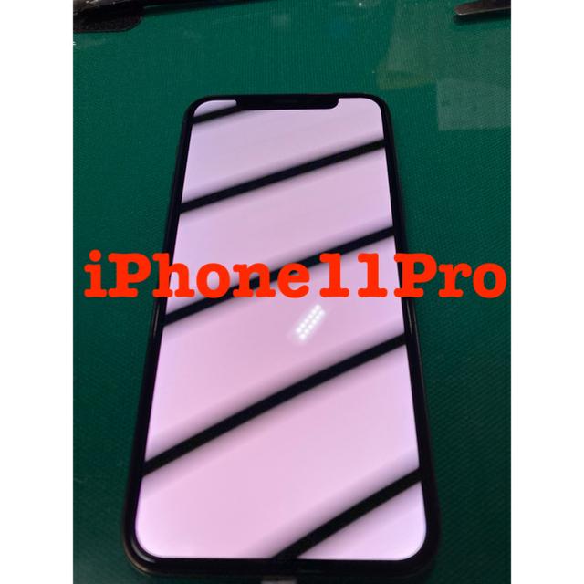 Apple(アップル)のiPhone11Pro ジャンク品 本体 64ギガ スマホ/家電/カメラのスマートフォン/携帯電話(その他)の商品写真
