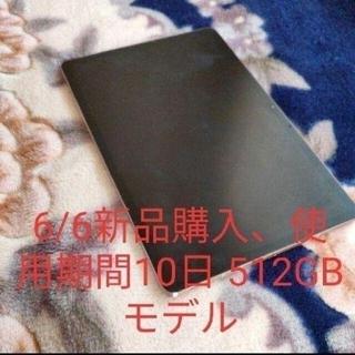 SAMSUNG - Samsung Galaxy tab s7 512gb