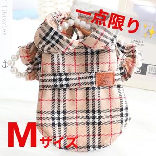 【一点限り】犬服 ペット服 ドッグウェア チェック柄ワンピース