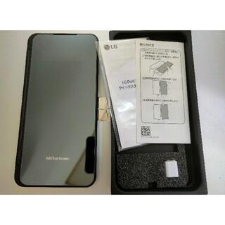 エルジーエレクトロニクス(LG Electronics)のLG V60 ThinQ L-51A デュアルスクリーン(モバイルケース/カバー)