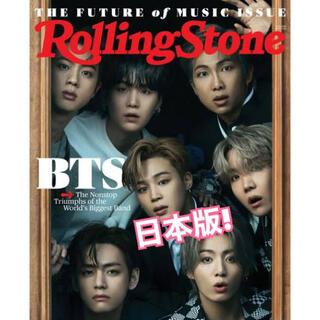 防弾少年団(BTS) - BTS バンタン Rolling Stone Japan