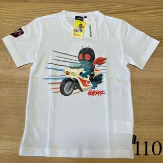 クレードスコープ(kladskap)の【新品】クレードスコープ  仮面ライダー 110 白(Tシャツ/カットソー)
