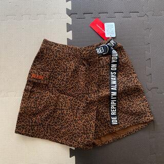 repipi armario -  repipi armario ♡ サイドベルトラップ スカート