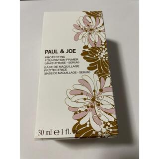 PAUL & JOE - ポール&ジョー プロテクティング  ファンデーション プライマー 化粧下地