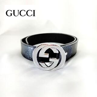 Gucci - 美品】GUCCI ベルト インターロッキング シマ GG シルバー 黒