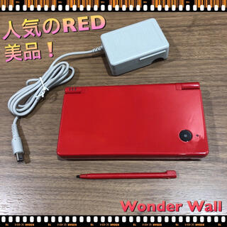 Nintendo DSi レッド(カメラ機能付)任天堂 ニンテンドー DS3DS