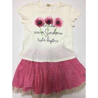 KP - 120cm KPお花柄Tシャツとフリルスカート