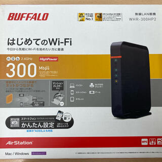 バッファロー(Buffalo)のBUFFALO WHR-300HP2  HUB  2点セット(PC周辺機器)