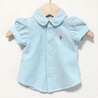 Ralph Lauren - ラルフローレン 70 ポロシャツ 水色 女の子