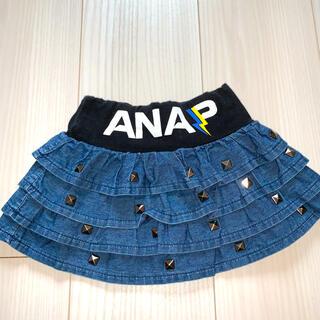 アナップキッズ(ANAP Kids)のANAP ベビーデニムスカート(スカート)
