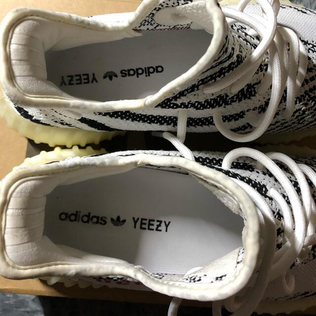 adidas(アディダス)のADIDAS YEEZY BOOST 350 V2 ZEBRA メンズの靴/シューズ(スニーカー)の商品写真