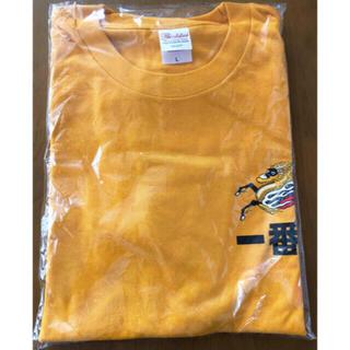 キリン(キリン)のキリン 一番絞り Tシャツ(Tシャツ/カットソー(半袖/袖なし))