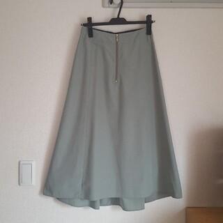 BABYLONE - バビロン フィッシュテールスカート