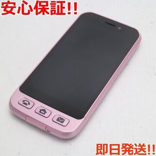 シャープ(SHARP)の美品 判定○ 204SH シンプル スマホ ピンク (スマートフォン本体)