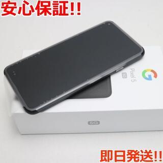 アンドロイド(ANDROID)の新品 SIMロック解除済 au Google Pixel 5  ジャストブラック(スマートフォン本体)