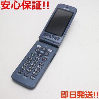 フジツウ(富士通)の美品 F-01M ネイビー ガラケー 白ロム(携帯電話本体)