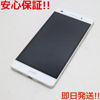 アンドロイド(ANDROID)の新品同様 Y!mobile 503HW LUMIERE ホワイト (スマートフォン本体)
