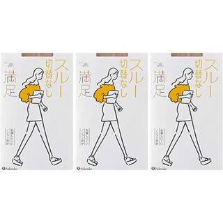 fukuske - 【新品未使用】[フクスケ] パンスト 3足組 レディース